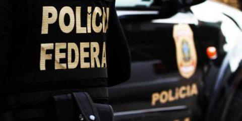 policial-federal-pf-curitiba-20161031-0014